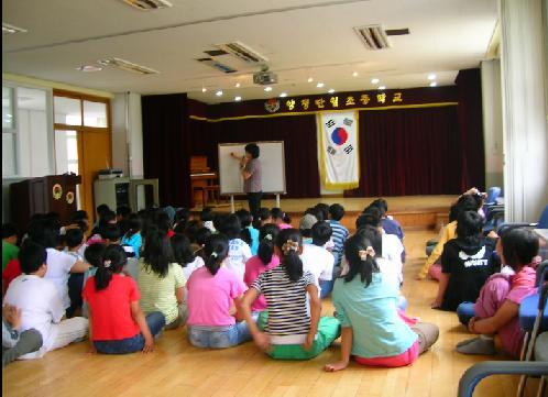 건강한 성교육 (단월초등학교) 2007.06.05