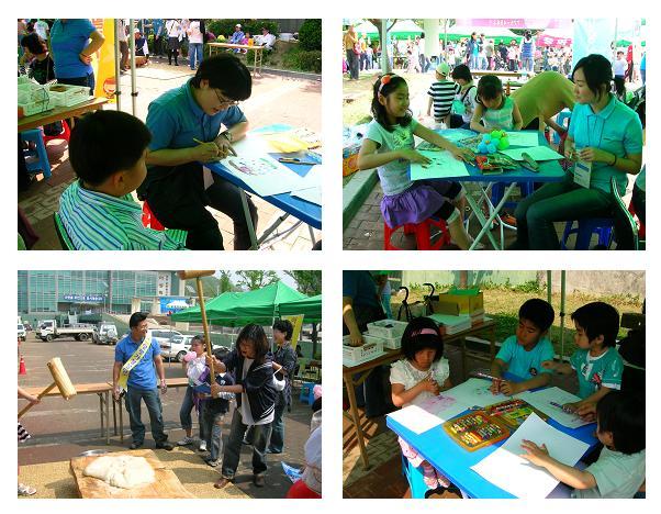 행복한 가정 만들기 (어린이날 행사) 2007.05.05