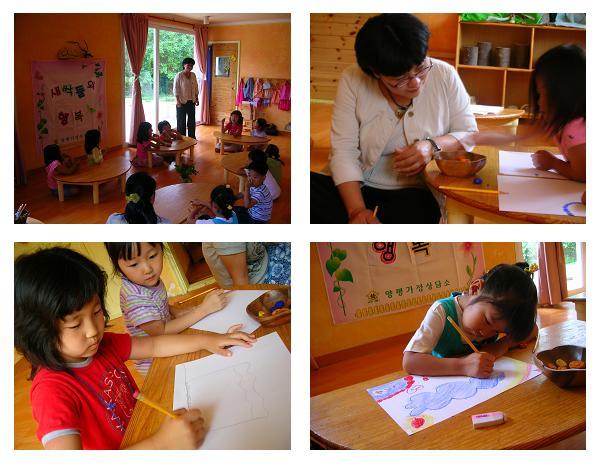 새싹들의 행복  (숲속나무 어린이 집)   2007.09.19