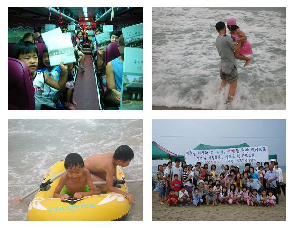 다문화가정 자녀, 여행을 통한 인성교육  2007.08.05